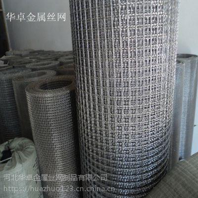 厂家直销30目S31803不锈钢网 海水过滤用2205双相不锈钢网