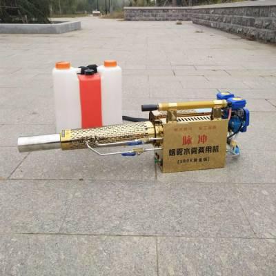 志成180K脉冲式弥雾机 双管水冷弥雾机 多功能园林绿化除虫打药机