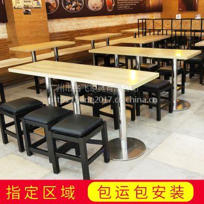 内江市快餐桌椅简约现代户外烧烤店桌椅批发