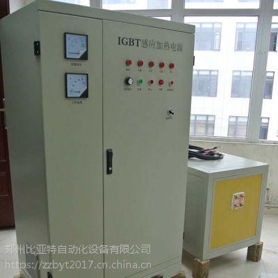 采煤机、掘进机、旋挖截齿高频感应加热设备焊接机