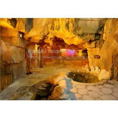 酒店GRC假山溶洞 玻璃钢防火假山 广州假山制作厂家