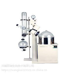 上海亚荣旋转蒸发仪RE-5220大型旋转蒸发仪器
