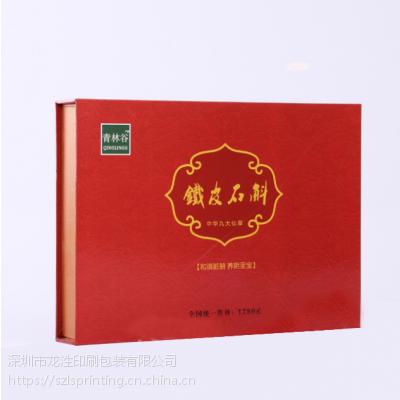 白酒精装盒定制红葡萄酒洋酒礼品盒 保健品精装盒印刷