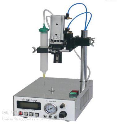 圆形点胶机SP-300 全自动点胶机 喇叭点胶机设备 灌胶机 胶水机喇叭 节能灯
