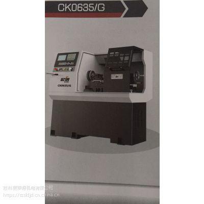 特价供应浙江金火机床数控车床CK0635/G数控机床