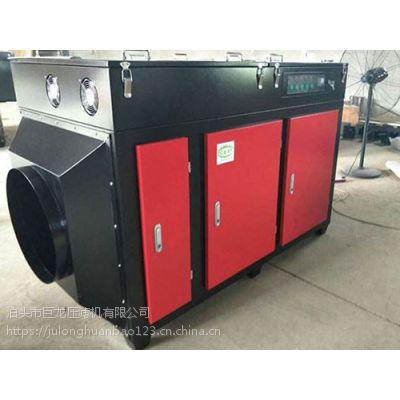 河北巨龙厂家直销光氧催化废气净化器火爆销售