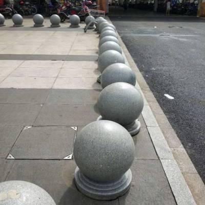 梧州市厂家批发广场拦车挡车石小区门口拦路圆墩300mm石球多少钱 ?