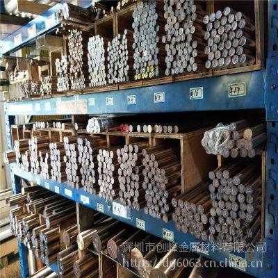 深圳铍铜现货直销C17200铍铜棒 BeA--275C铍青铜铸造合金c17500铍铜板