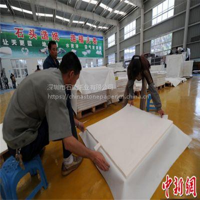 销售60克80克环保包装纸 防水防油防潮耐撕耐低温