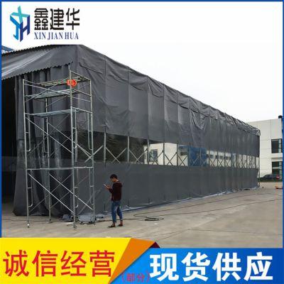 北京大兴区定做大型仓库推拉帐篷汽车停车棚布排档篷移动式伸缩遮阳蓬