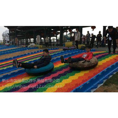 滑草场设计_滑草场规划设计—名扬游乐