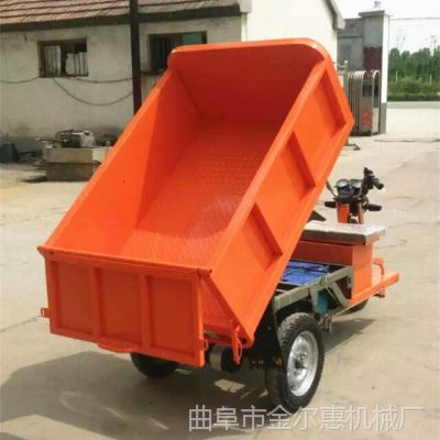 垃圾清运车新能源多功能电动车  厂家供应直销 电动四轮环卫车
