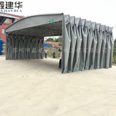 绍兴市越城区鑫建华订做活动式遮阳雨棚布、轮式移动伸缩帐篷、户外货蓬抗风