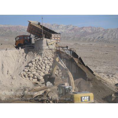 新疆震动溜槽式淘金设备 伊犁固定式粘泥矿选沙金机