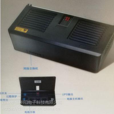 涉成华阳-银行线路整理主打产品多功能电源集中盒
