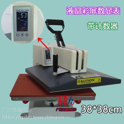 韩式摇头烫画机服装T恤印号压烫画机高压力手动烫画机厂家直销