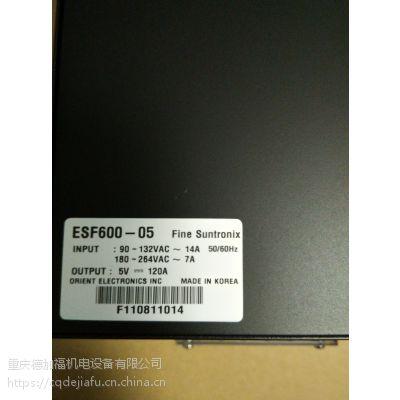 韩国华仁电源(FINE SUNTRONIX) ESF600-05