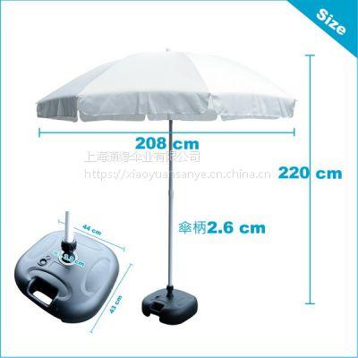 加工制作太阳伞、广告遮阳伞 上海太阳伞制作厂家