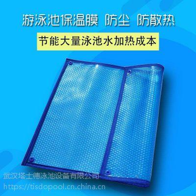 游泳池保温膜PE材质盖膜汽泡覆盖膜卷轴车泳池保温盖布隔热膜收膜车