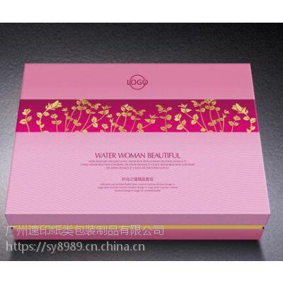 业内领先高档包装盒厂家,质量保证,欢迎咨询!