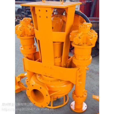挖机泥浆泵/抓机污泥泵/钩机吸泥泵