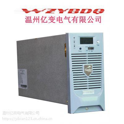 直流屏高频开关电源TT22010-T,220V.10A谐振式直流系统TT22010-T