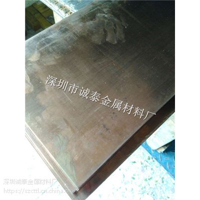 Qsn6.5-0.1磷青铜板材切割 国标足厚磷铜板现货200*1500mm