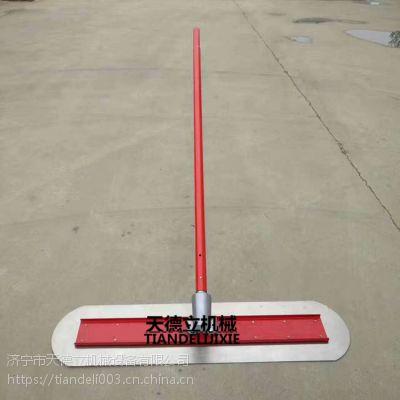 天德立 不锈钢大抹子 混凝土路面大抹刀 5.4米长杆耐磨地坪施工收光抹子
