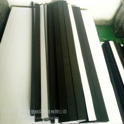 供应单面胶水槽夹缝海绵条 EVA防腐耐磨泡棉密封条