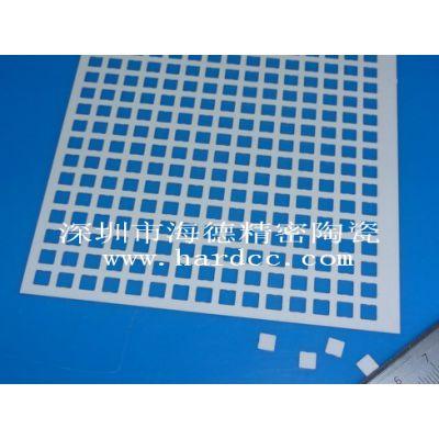 氧化铝陶瓷绝缘板 海德陶瓷绝缘片