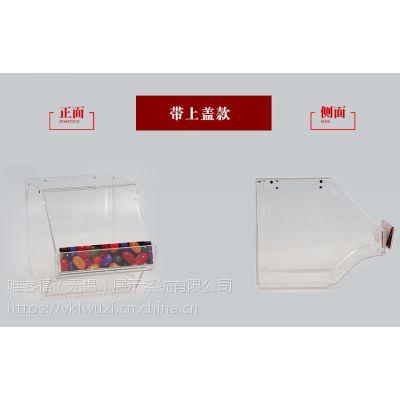 唯客福供应超市专用干果盒_有机玻璃超市糖果盒