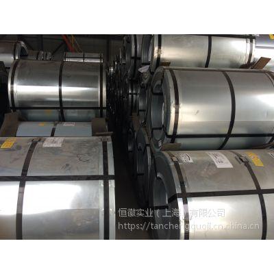 供应日本进口日金 ST-050 超薄无取向硅钢片