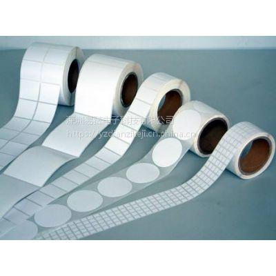 大量供应条码标签纸 条码贴纸 不干胶标签模切厂家 多种规格 铜版纸 亚银 高温标签 PET 材质好