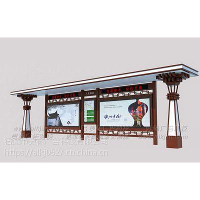 古典公交候车厅公共汽车候车亭铝型材公交站台智能公交站台厂家定制