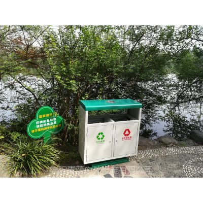 青蓝批发小区分类垃圾箱 钢制环保垃圾桶 现货促销 园林保洁箱