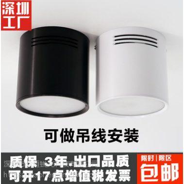 锐芒质保3年免开孔led筒灯可调角度LED明装筒灯圆形吸顶式明装筒灯