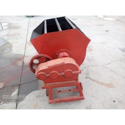 白城鑫旺350-500砂浆搅拌机侧翻手动出料
