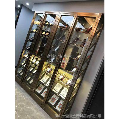 家用镜面玫瑰金 不锈钢恒温酒柜定制