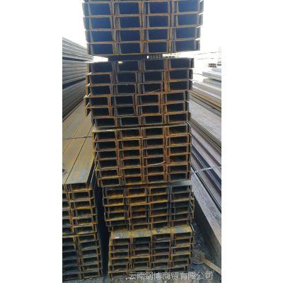 云南昆钢槽钢批发 10#规格齐全 Q235B材质 价格优惠
