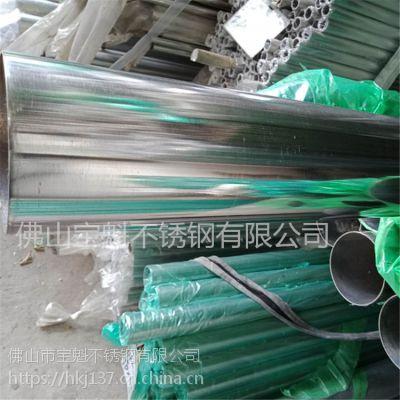 供应304不锈钢圆管25*0.8mm价格多少
