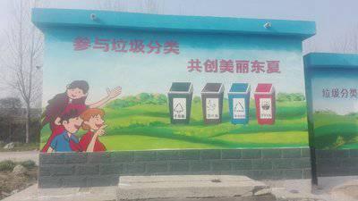 南昌手绘墙!南昌墙绘报价!专业性价比高南昌手绘墙公司!
