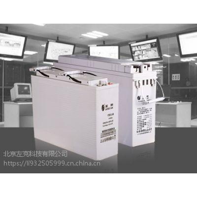 原厂原装圣阳FTA12-150狭长型12V150蓄电池