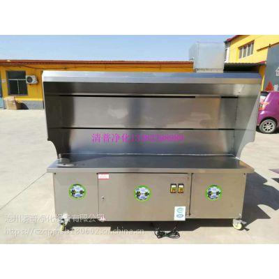 QP-SKJ-20全不锈钢 无烟烧烤车 炭烧烤串车