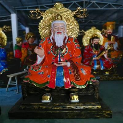 传统雕刻工艺,正圆木雕三清神像厂家,玻璃钢道教三清祖师爷雕塑生产厂家
