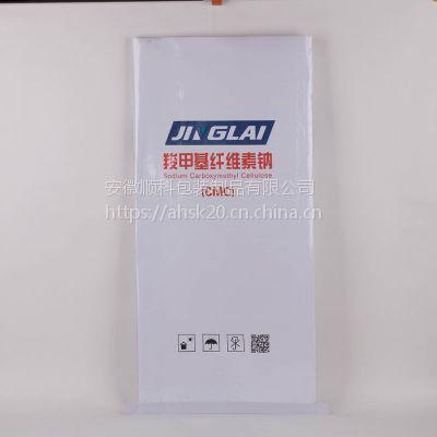 顺科包装供应25KG方形阀口袋、定做通用包装纸塑复合袋、彩印袋、热熔胶带纸、三层纸袋等产品