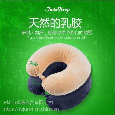 JADA-马来西亚进口-U型天然乳胶枕