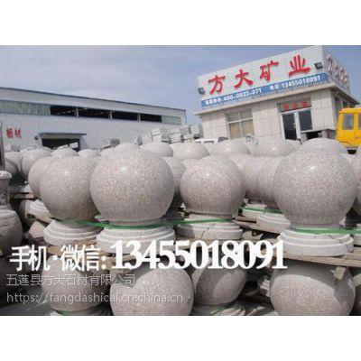 石制圆球厂家地址|石制圆球|石材圆球