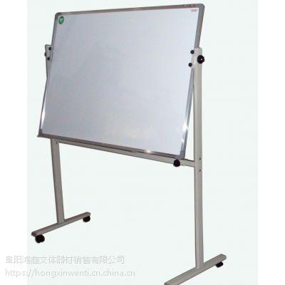 阜阳鸿鑫文体销售学校黑板 教学黑板 办公白板绿板 推拉移动白板销售价格地址