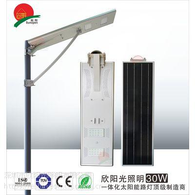 30W感应太阳能路灯6米太阳能路灯头锂电池太阳能一体化路灯灯头新农村建设道路照明灯