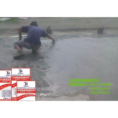 水泥路面起皮修补(图)|水泥路面坑槽修补|泥